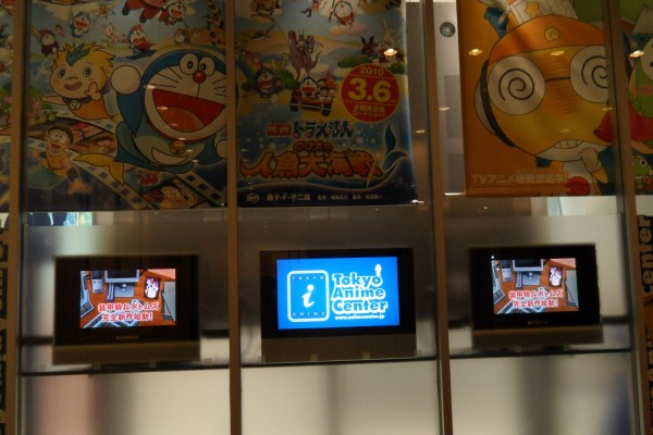 Tokyo Anime Centre Showcases Newtype Anime Award Exhibition
