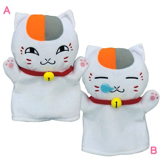 Kawaii Nyanko-Sensei Themed Products