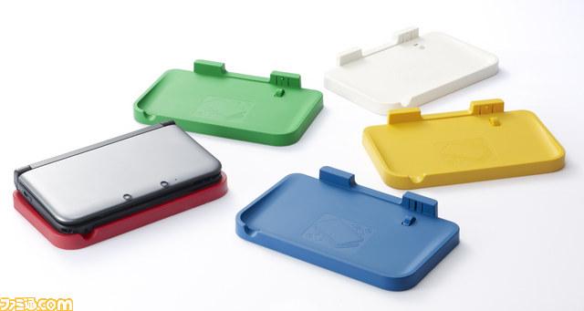Club Nintendo Japan Receives Colours For 3DS XL Cradles
