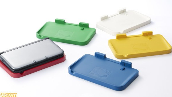 Club Nintendo Japan Receives Colours For 3DS XL Cradles