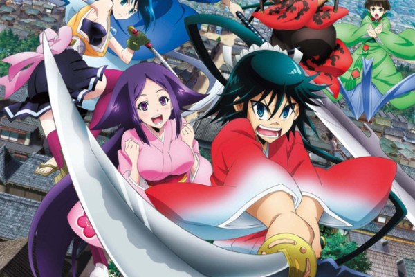 "Joujuu Senjin!! Mushibugyo"" Anime Trailer"