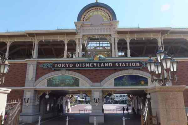 Tokyo Disneyland Celebrates 30 Years
