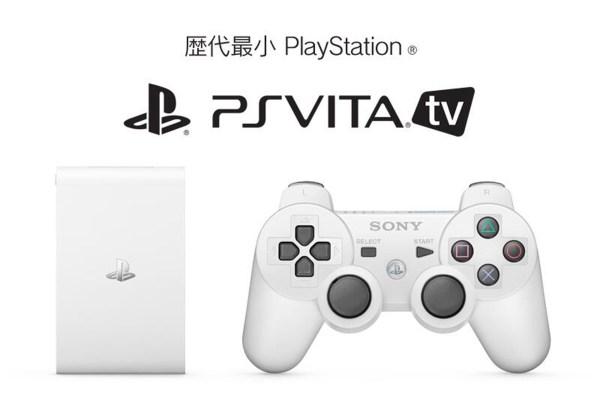 PS Vita TV unboxing video