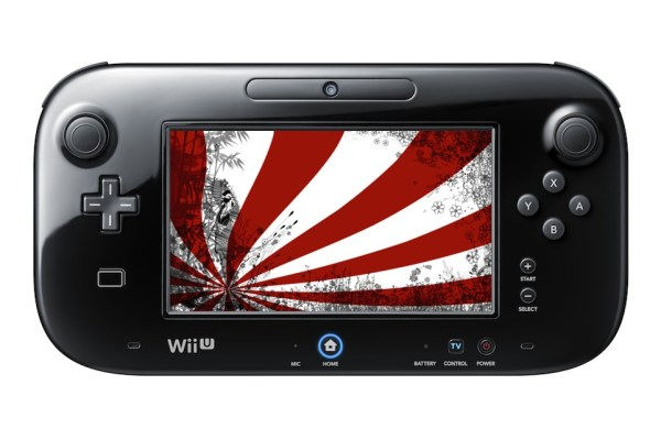 Wii U Gamepads On Sale In Japan