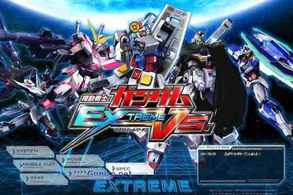 Mobile Gundam Extreme Vs. Full Boost Trailer Released