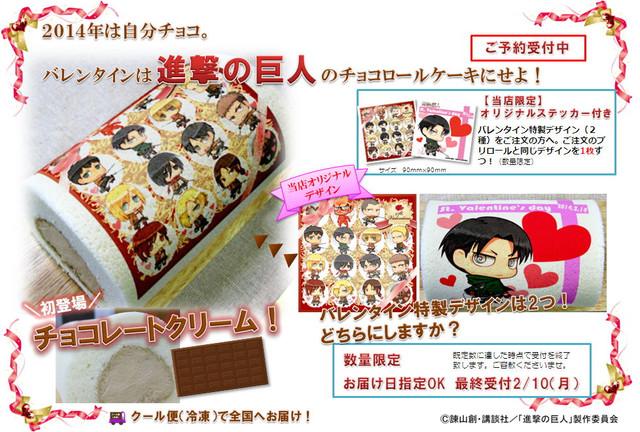 Levi cake roll 1
