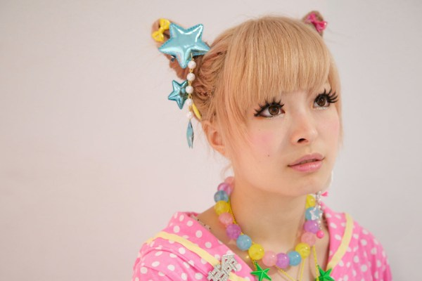 Kyary Features In New TV Spot