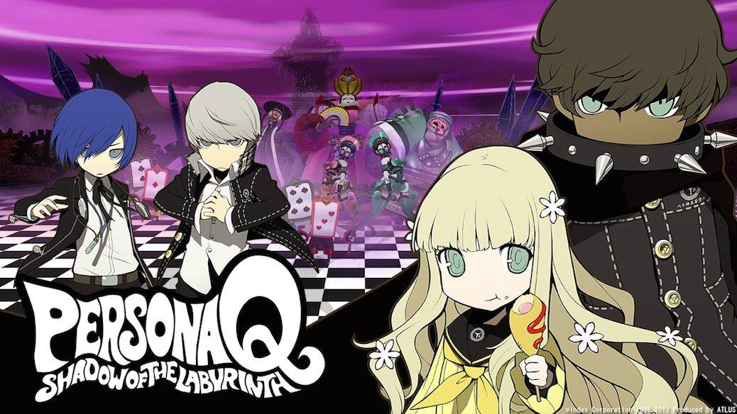 Persona Q Bundle For Japan