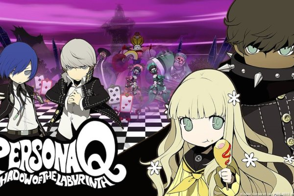 Persona Q Case For Japan