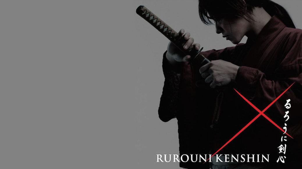 TV Spot For Rurouni Kenshin