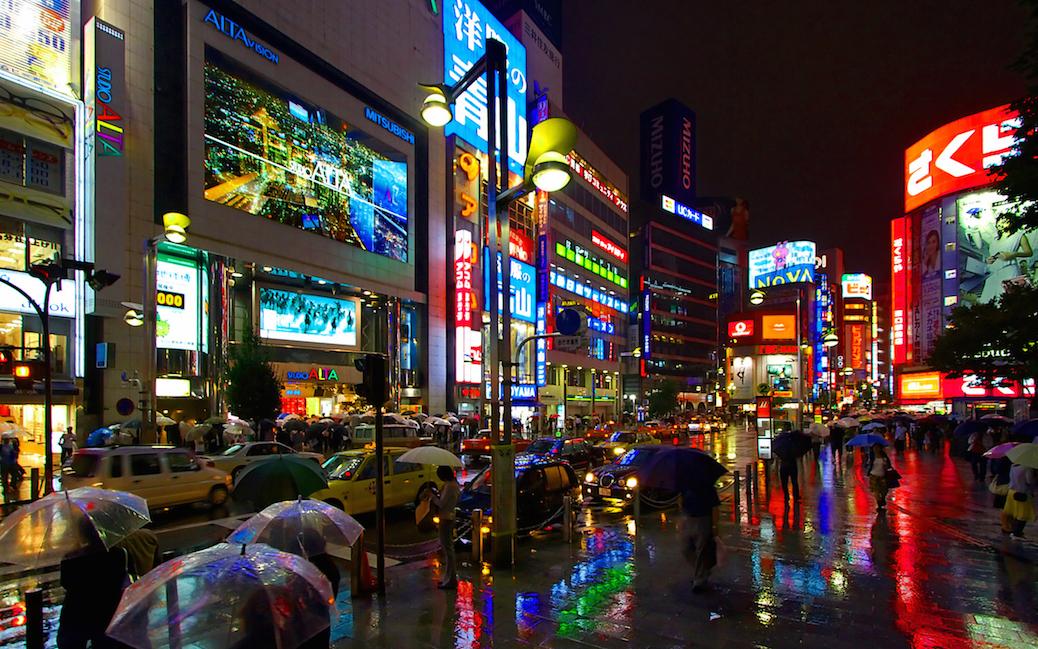 Umbrella In Japan Makes Rain Kawaii