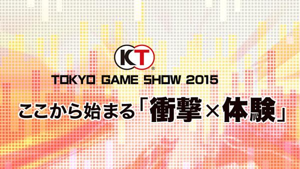 TGS 2015: Koei Tecmo Lineup