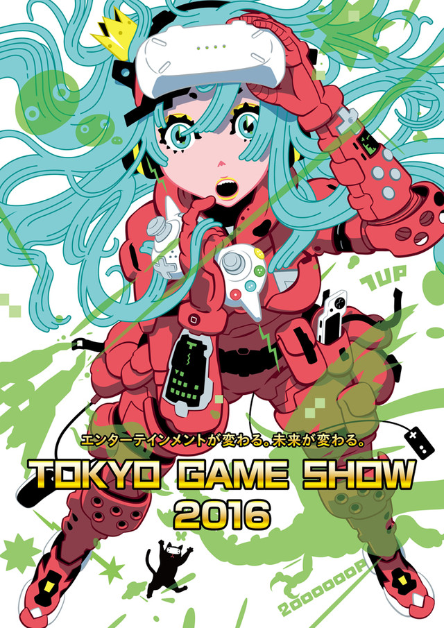 More Pics From Tokyo Game Show Day 1