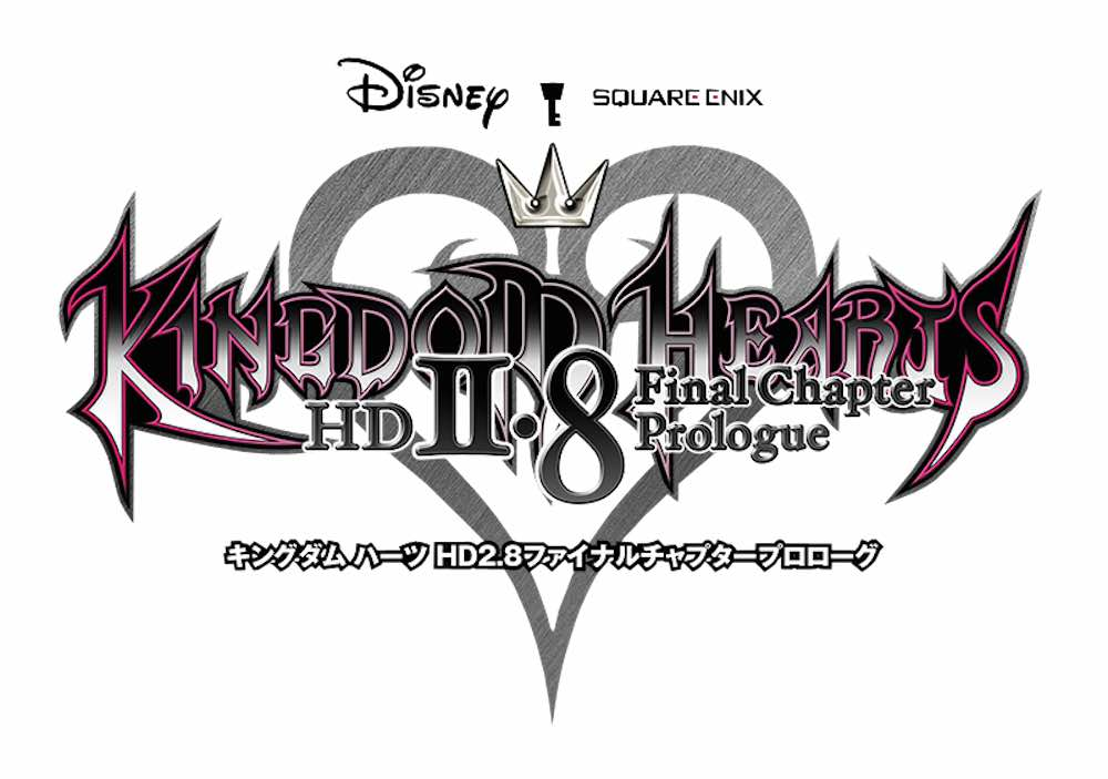 Japan Date For Kingdom Hearts HD 2.8
