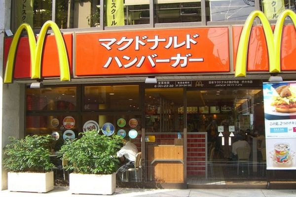 Nintendo Treats Bound For Japan Happy Meals