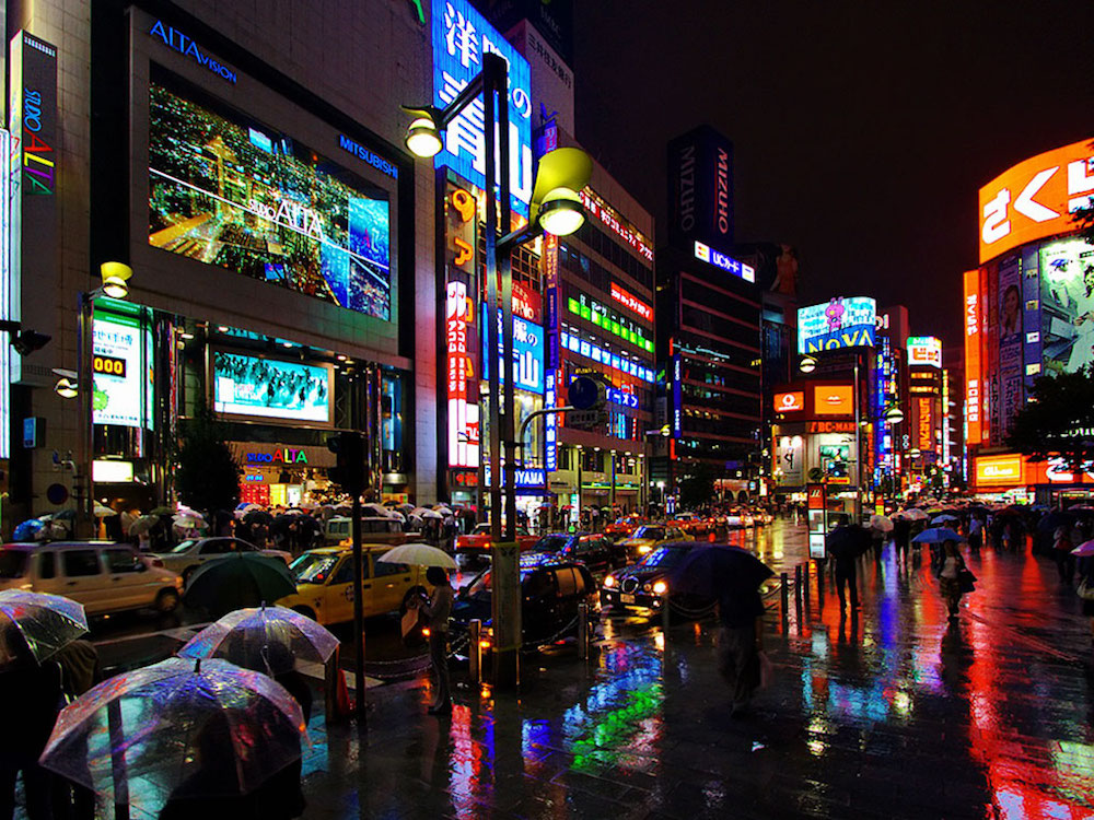 Kabukicho Live Web Cam
