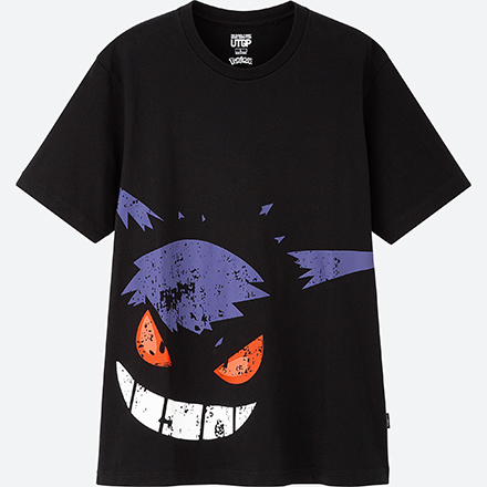 pokemon uniqlo24