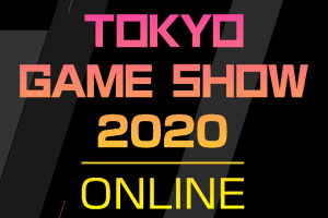 TGS 2020 STREAMING SCHEDULE
