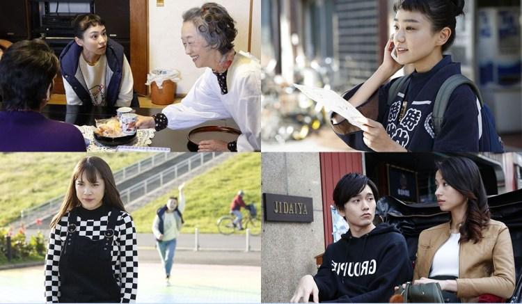 【日劇】《野乃湯》分集劇情、演員與角色介紹(2019春季日劇)
