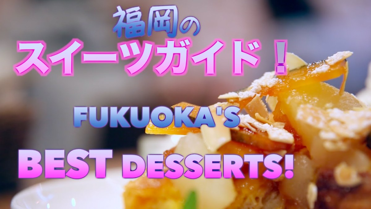 What you must eat in Fukuoka, 2015