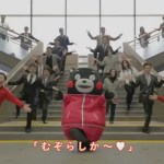 Kumamon 4U Method, a new dancercise