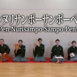 National Theatre of Japan made PPAP Parody with Japanese Traditional Music