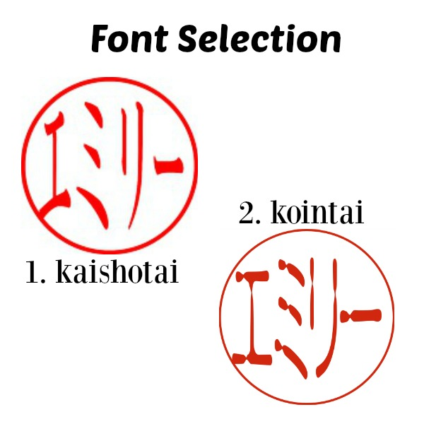 Font Katakana Shachihata