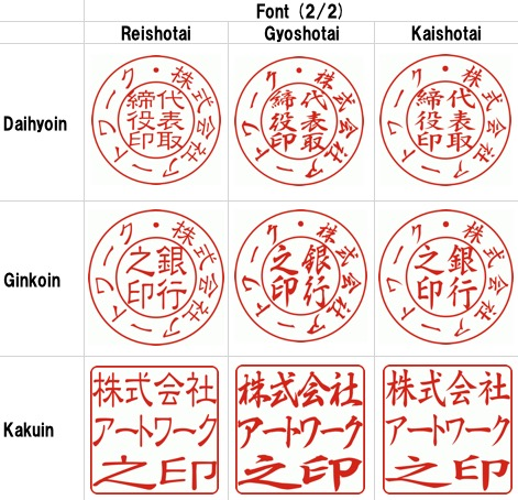 Kaishain font image2