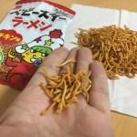 Oyatsu Company Baby Star Ramen Deep-fried Noodle Snack Chicken Flavor