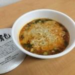 Nissin Nakiryu DanDan Noodles