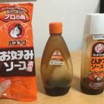 Otafuku Okonomiyaki Sauce and Bull-Dog Tonkatsu Sauce