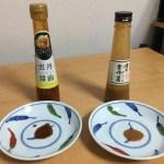 Japanese sea urchin sauce: Uni Shoyu and Uni Hishio