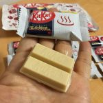 Kit Kat Japan Limited Onsen Manju Flavor Chocolate Mini Bar