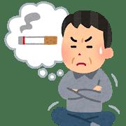 たばこが吸えなくて、イライラしている男性。