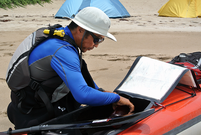 Koji's Expedition Journal