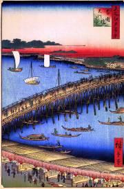 The River Bank by Ryogoku Bridge