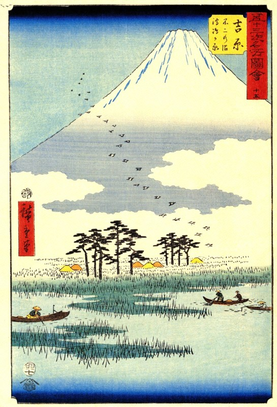 Fuji Swamps and the Floating Water Reeds of the Yoshiwara