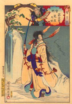 Takiyasha Hime