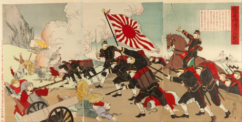 Our Army Crushes the Manchu Army at Asan