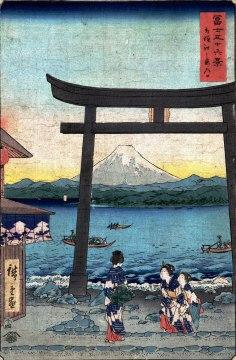 The Entrance Gate at Enoshima