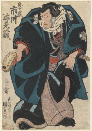 Actor in the Ichikawa Family