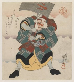 Ichikawa Danjuro VII Wielding an Axe Wearing a White-haired Wig