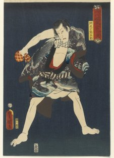 The Actor Ichikawa Kodanji IV as Subashiri no Kumagoro