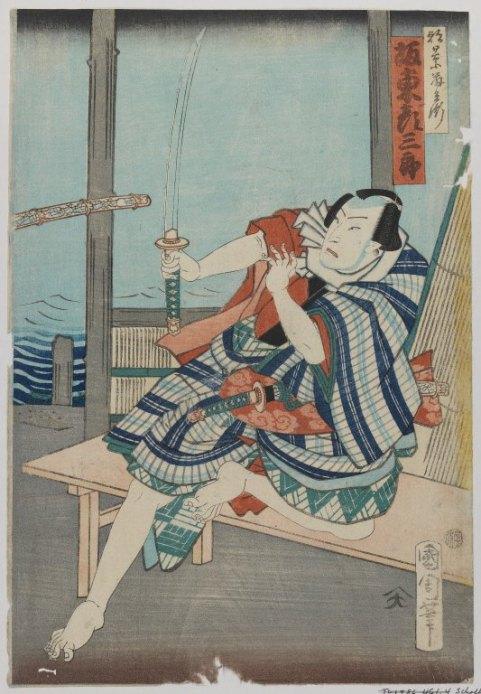 The Kabuki Actor Bando Hikusaburo