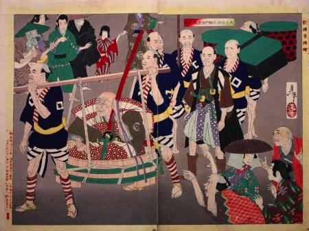 Ōkubo Hikozaemon in a tub