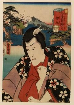 Kagaya Katsugoro of Hongo Sugawara Denju Tenarai Kagami