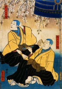 Kichisaburo Arashi III as Konkara Bo and Sanjūrō Seki III as Seitaka Bo