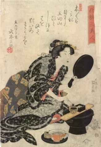 Woman Blackening Teeth 1815