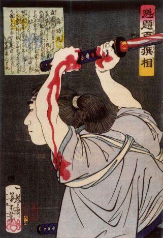 Mori Bōmaru