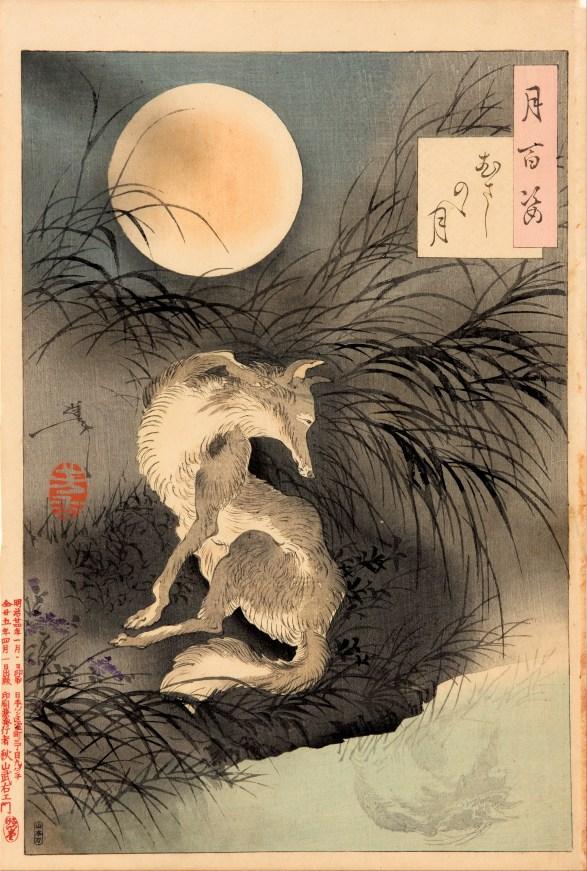 The Moon on Musashi Plain (Musashino_no_tsuki)